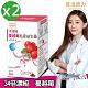 悠活原力 高濃縮蔓越莓私密益生菌植物膠囊(30顆/盒) x2入組 product thumbnail 1