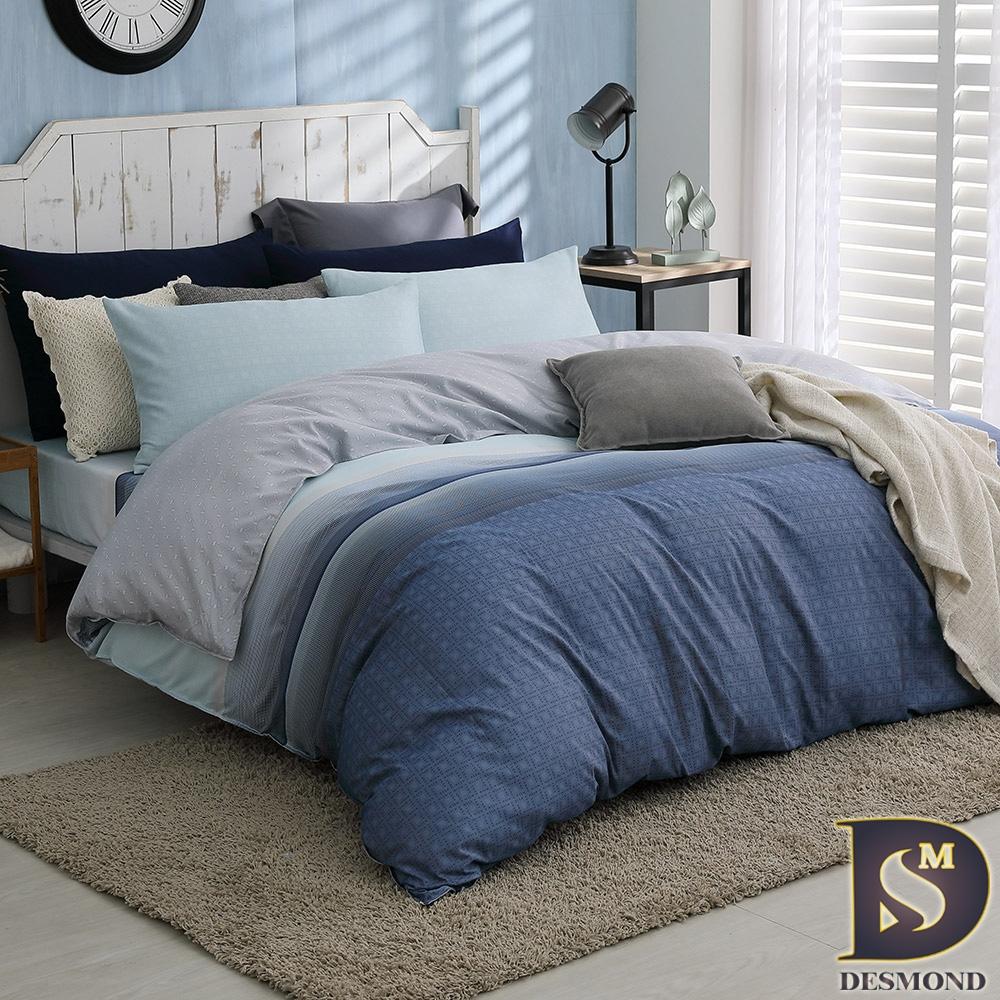 (贈防水洗衣籃) 岱思夢 3M天絲床包兩用被組 單雙加特大TENCEL 多款任選 (楚吟)