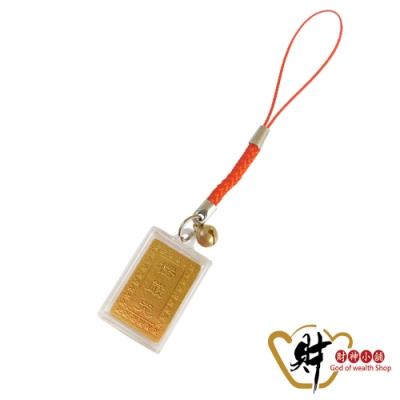 財神小舖  楞嚴咒 金箔吊飾 (含開光) DSS-1004