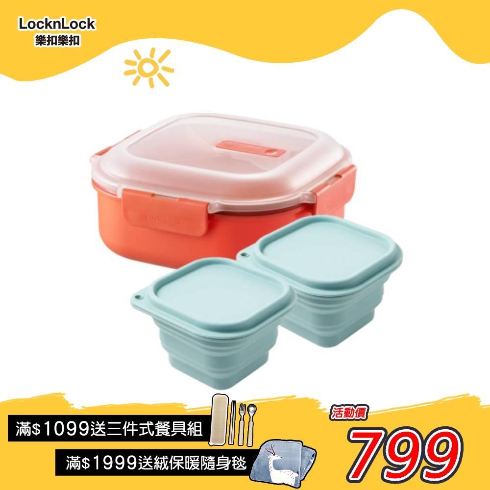 [超值1+2] 可蒸可煮PP微波保鮮盒/三分隔+矽膠粉彩摺疊保鮮盒500ml*2