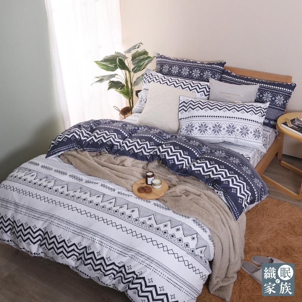 織眠家族 200織精梳純棉-雙人被套床包組-波希米亞