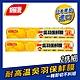 楓康 吳羽保鮮膜 30cmX20m (2入組) product thumbnail 2