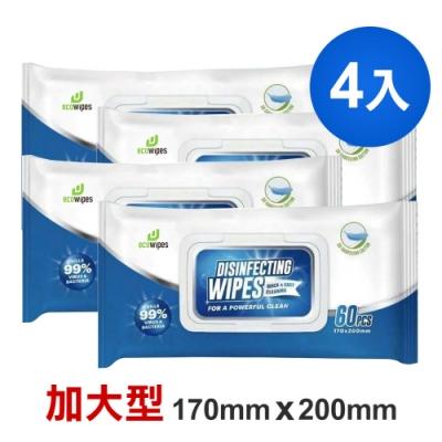 【ECOWIPES 防疫必備】美國知名品牌酒精濕紙巾60抽X4包入 防疫/戶外/廁所/清潔/浴室