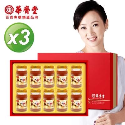 華齊堂 元氣雙蔘飲禮盒(60mlx10瓶)3盒