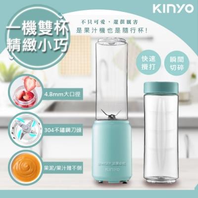 KINYO 馬卡龍多功能隨行杯果汁機/調理機(JR-19)隨身雙杯