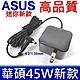 華碩 ASUS 45W 迷你新款 變壓器 X540 X541 X441 X453 X553 S403 UX310 UX330 UX360 UX305 UX21A UX31A S200 S300 product thumbnail 1