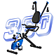 《好吉康 Well-Come》XR360 百臂綜合訓練健身車 product thumbnail 2