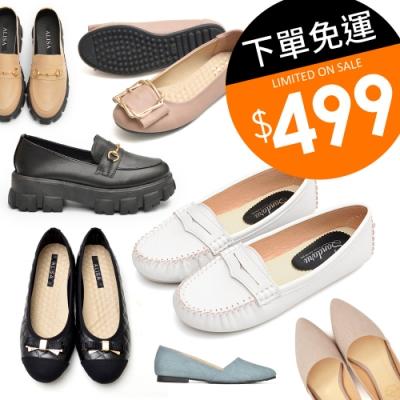 [時時樂限定] 山打努SANDARU 連假快閃出遊休閒鞋任選499元