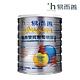 易而善 龜鹿雙寶葡萄糖胺營養素奶粉(800g) product thumbnail 1