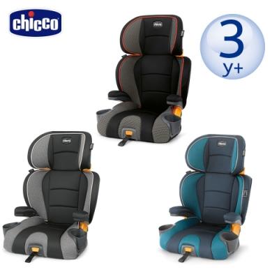 chicco-KidFit成長型安全汽座(多色可選)
