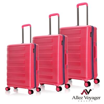 奧莉薇閣 20+24+28吋三件組行李箱 PC硬殼旅行箱 幻彩鋼琴(玫粉桃)