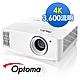 Optoma UHD33 4K UHD 劇院級電玩投影機 product thumbnail 1