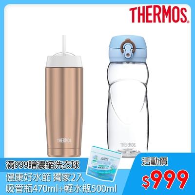 THERMOS膳魔師不鏽鋼真空吸管隨行瓶0.47L(TS4037)-RG(玫瑰金)