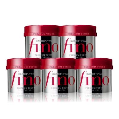 [超取滿390登記送60]FINO 高效滲透護髮膜 230G X5入