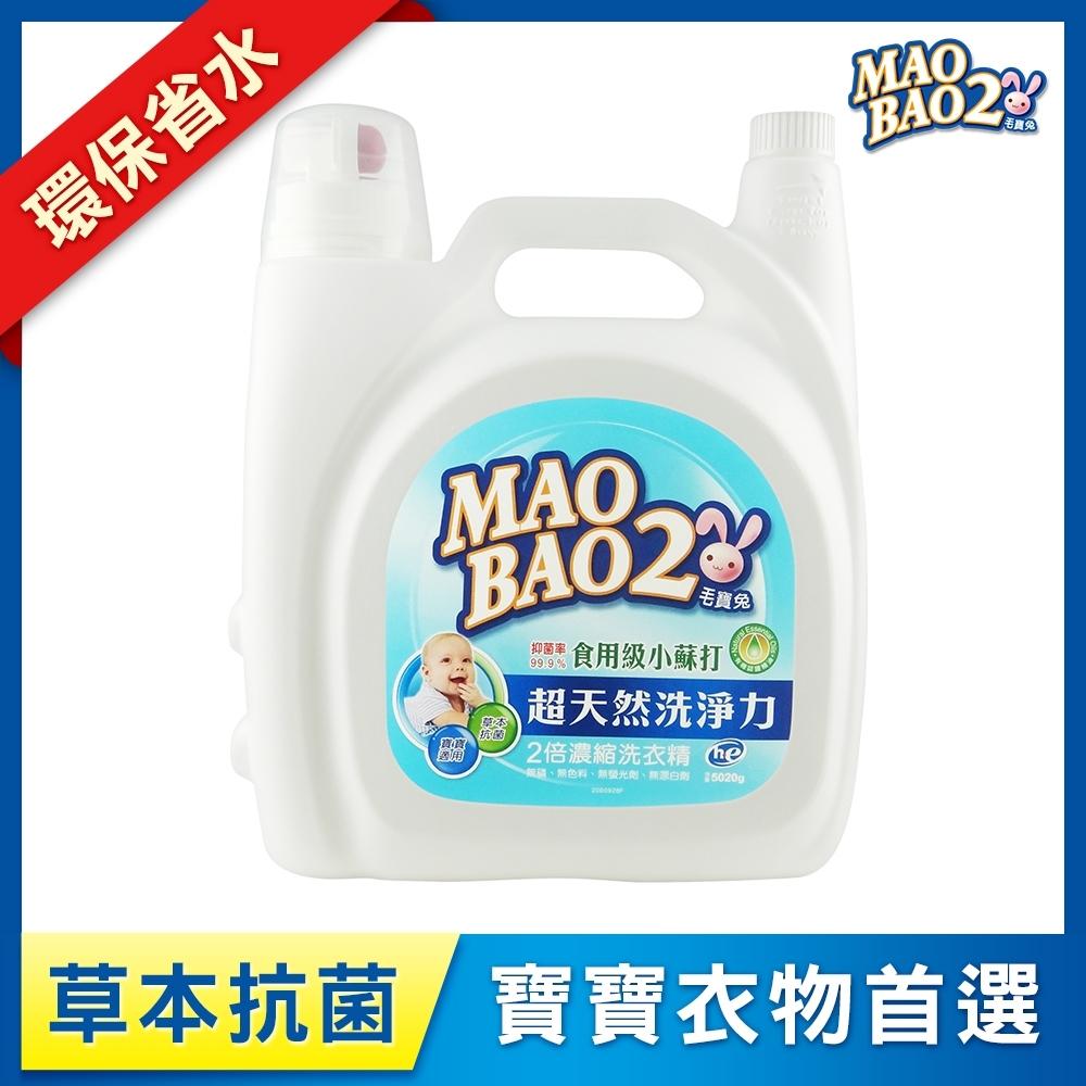 毛寶兔超天然小蘇打植物洗衣精5020G