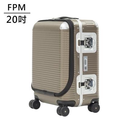 FPM MILANO BANK LIGHT Almond系列 20吋登機箱 摩登金 (平輸品)
