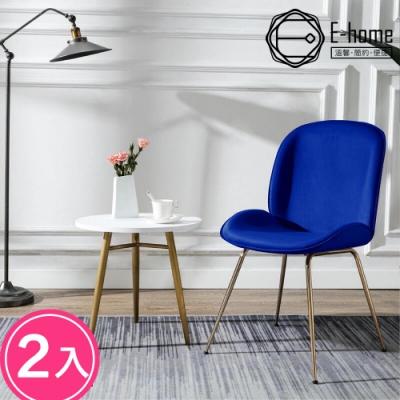 E-home Shell貝殼絨布鍍金腳餐椅-四色可選 二入組
