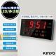 KINYO LED多功能數位萬年曆電子鐘/鬧鐘(TD-300)USB/AC雙用 product thumbnail 1