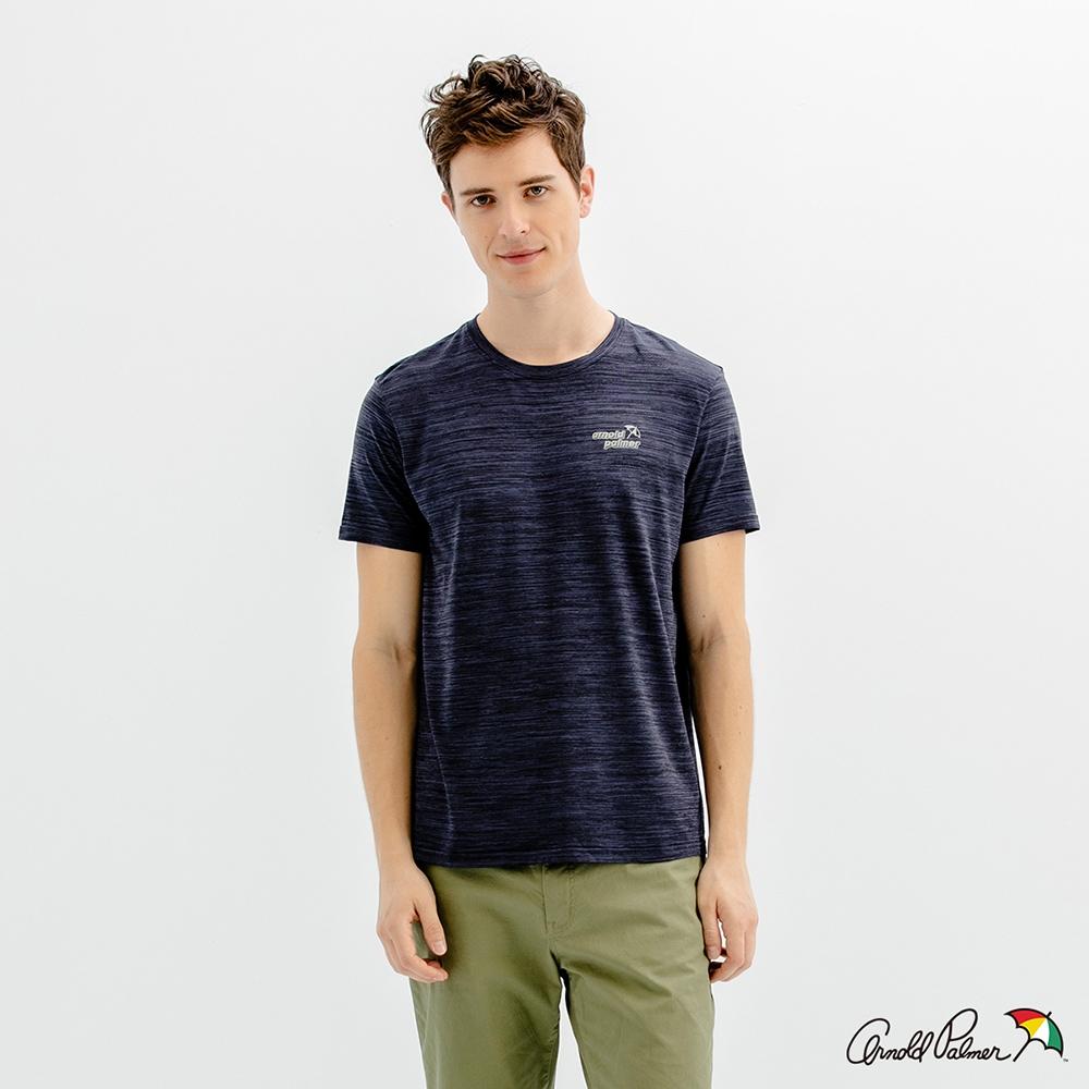 Arnold Palmer -男裝-機能排汗運動T恤-藍色