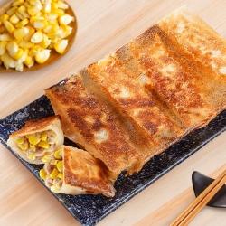餃子樂 海老煎餃3盒+玉米煎餃4盒