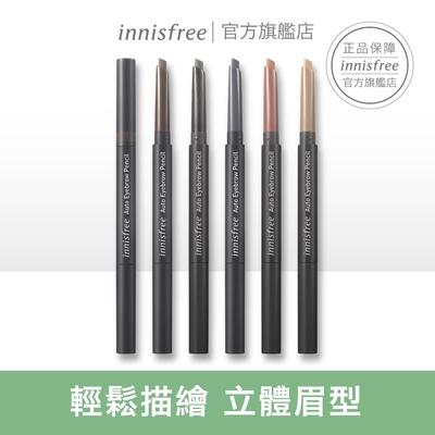 (3入組)innisfree 妝自然眉筆 0.3g