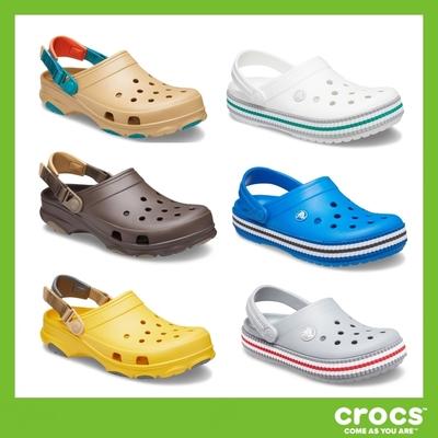 【週年慶限定】 Crocs卡駱馳 經典款均一價$1068元(多款任選)