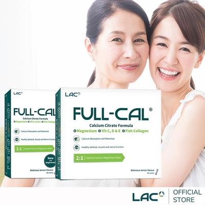 【LAC利維喜】買大送小 Full-Cal優鎂鈣90包-檸檬口味(30包+60包/膠原蛋白/檸檬酸鈣/維他命D/孕養調理/靈活關鍵)