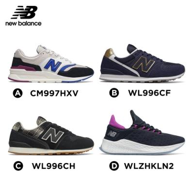 【時時樂限定】New Balance 復古鞋_中性:黑白藍配_女性:丈青/黑色兩款