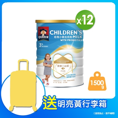 桂格 三益菌小朋友奶粉(1500g*12罐)