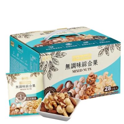 盛香珍 無調味綜合果禮盒700g(28小包入)