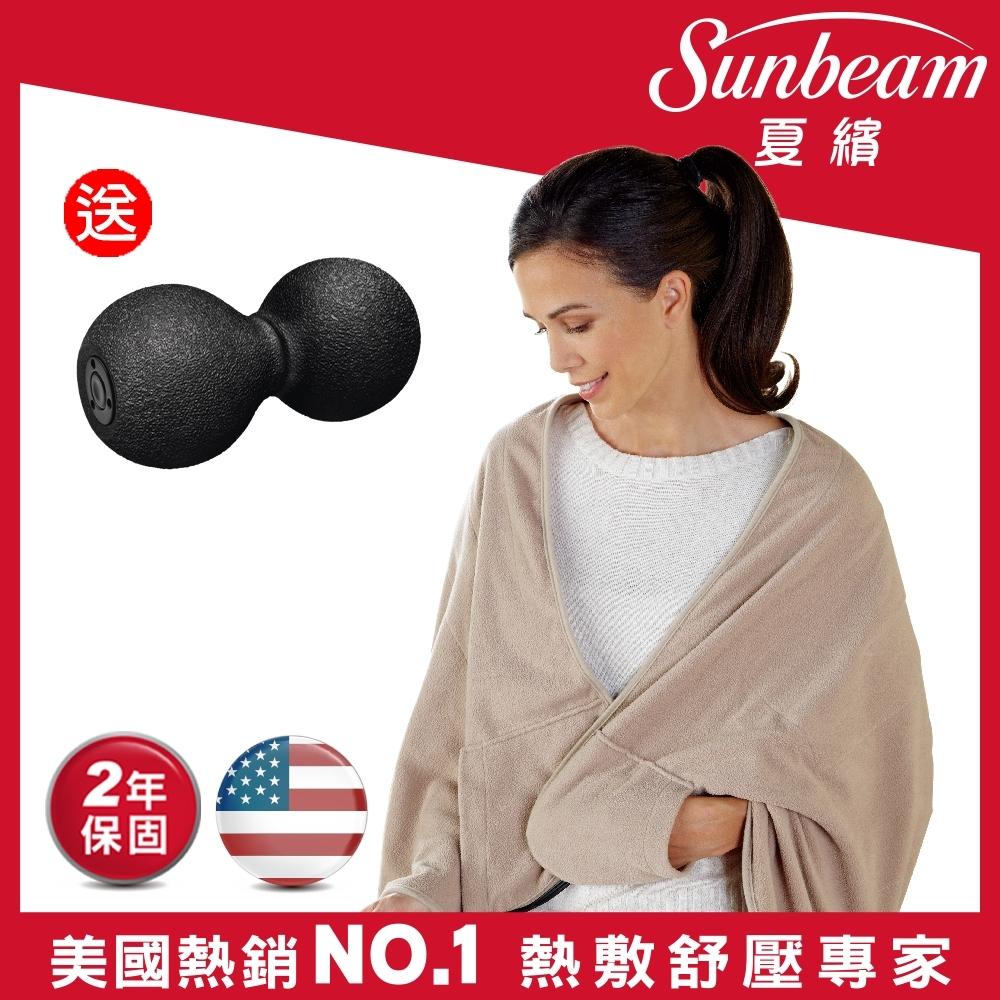 美國Sunbeam 柔毛披蓋式電熱毯 優雅駝