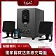 E-books D32 完美音域藍牙2.1聲道多媒體音箱 product thumbnail 1
