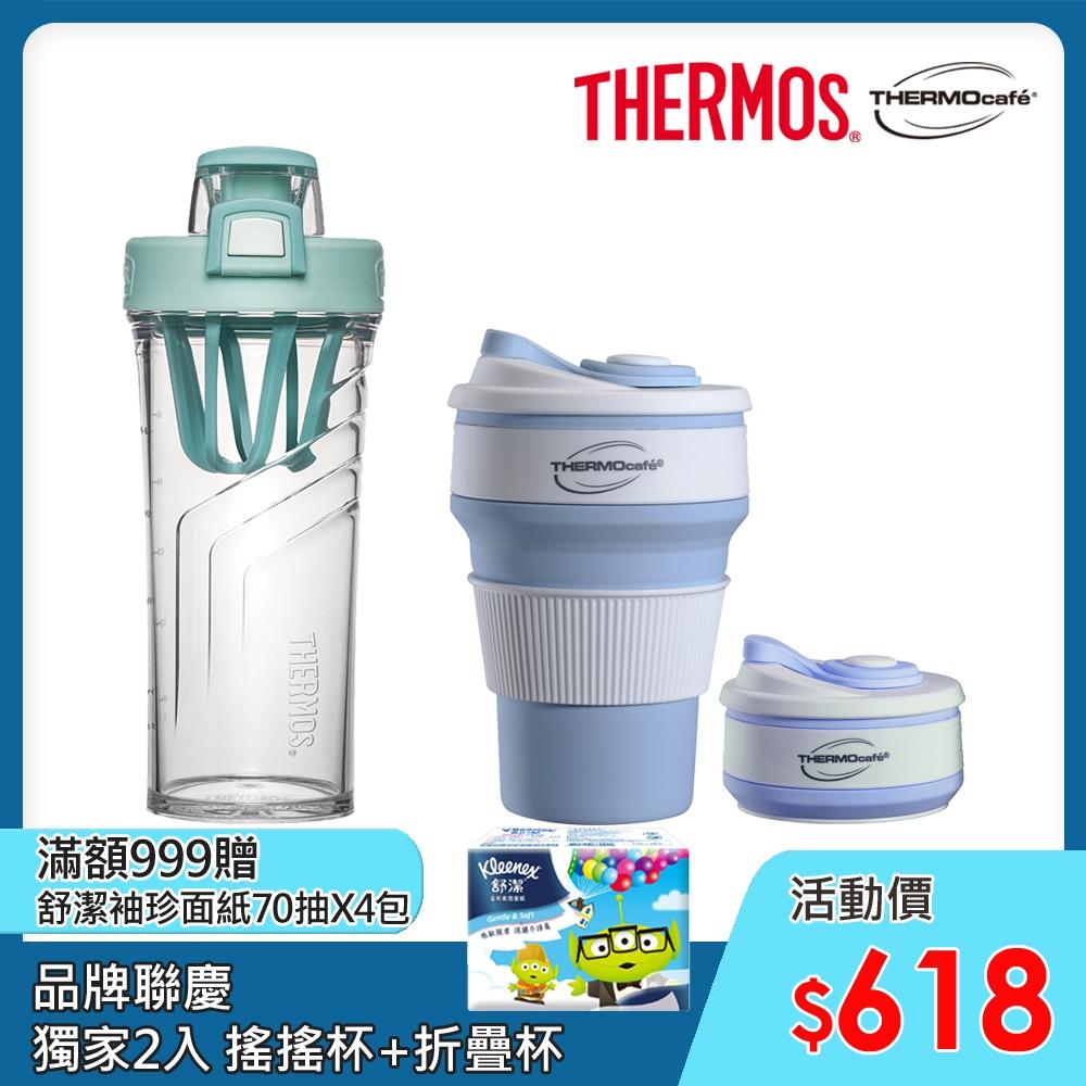 [送摺疊杯] THERMOS膳魔師 搖搖杯0.5L(TP4086M-BG)