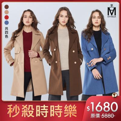 麥雪爾 MA保暖金屬排扣禦寒厚毛呢大衣-四色任選