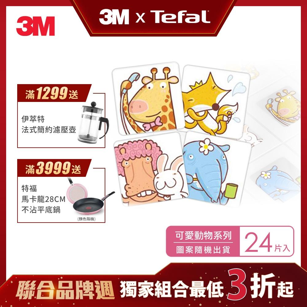 3M 防滑貼片-可愛動物 (24片入)