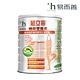 易而善 葡立寧補體營養素奶粉(900g) product thumbnail 1