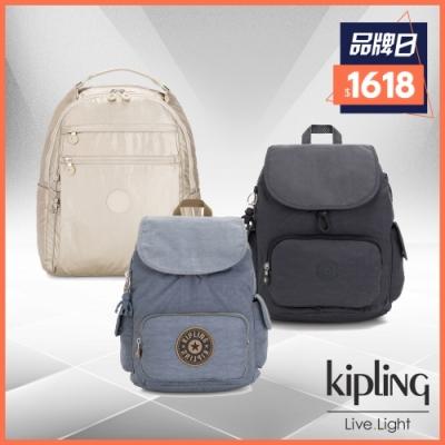 [超品日限定] Kipling 清爽率性造型包(多款任選)/原價4780