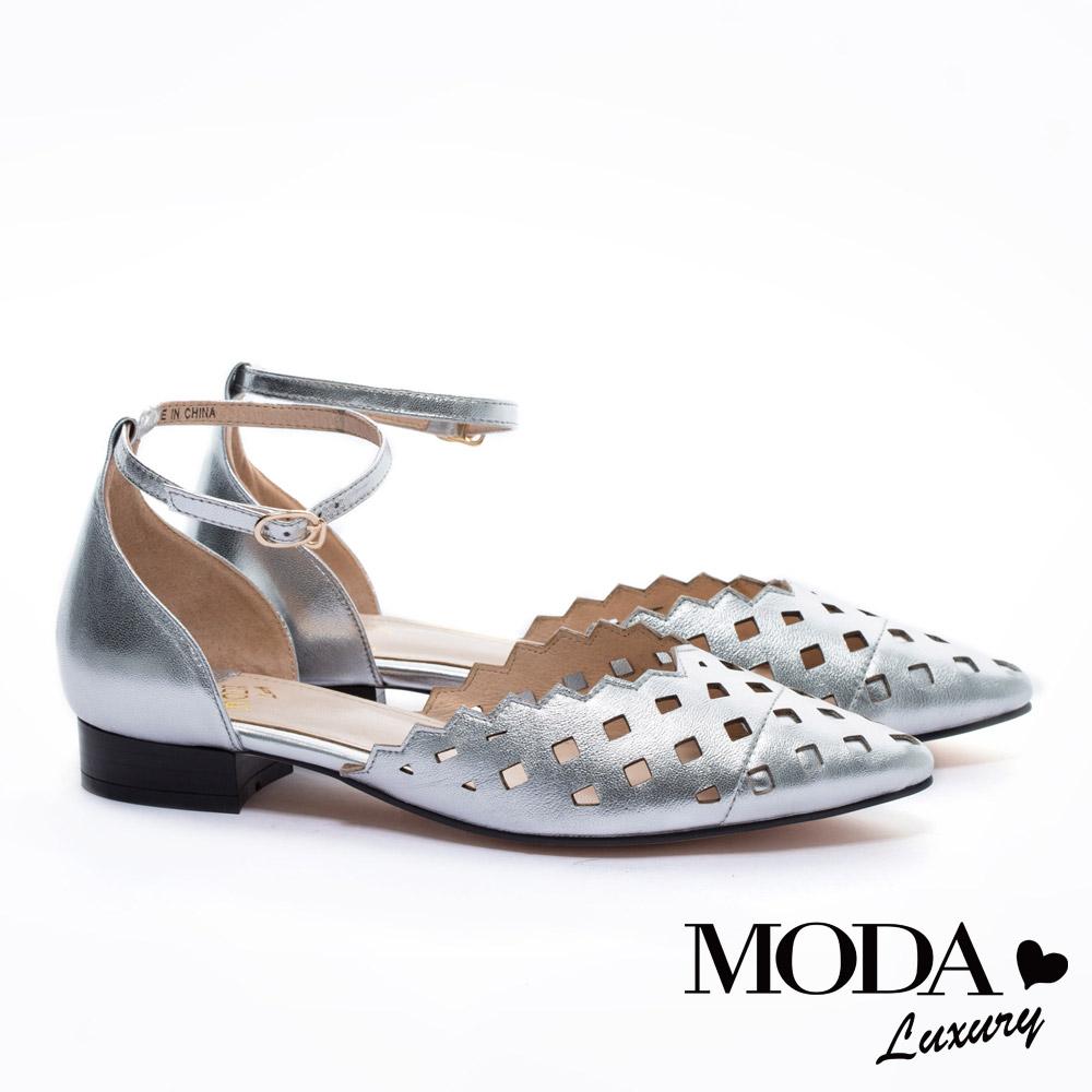 低跟鞋 MODA Luxury 搶眼鏤空視覺繫帶低跟鞋-銀