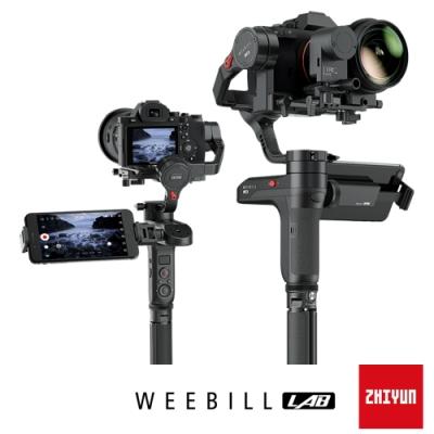 智雲 ZHIYUN Weebill Lab 三軸穩定器-網