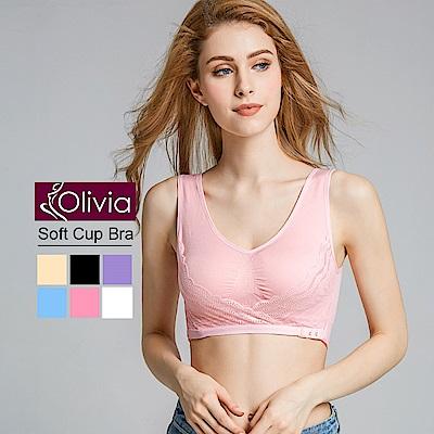Olivia 第三代無鋼圈前交叉蕾絲集中內衣-粉色