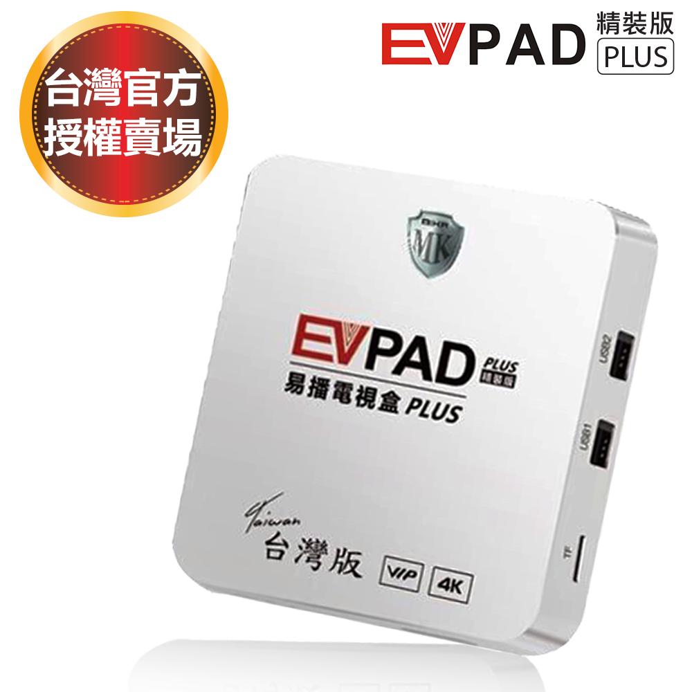 易播電視盒精裝版EVPAD PLUS精裝版 華人台灣版(送無線滑鼠) @ Y!購物