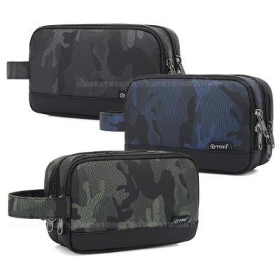 戰地風雲 防潑水雙拉鍊雙隔層 迷彩3C配件專用多格收納包 大容量鉛筆盒筆袋