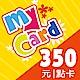 MyCard 350點虛擬點數卡 product thumbnail 1