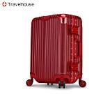 Travelhouse 奇幻國境 22吋鋁框拉絲紋行李箱(時尚紅)