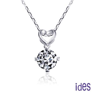 ides愛蒂思 品牌設計週年禮1.02克拉F/VS1八心八箭頂級3EX車工鑽石項鍊/愛相隨