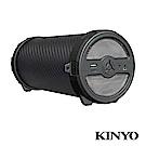 KINYO重低音藍牙讀卡喇叭BTS699