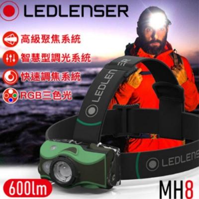 德國Ledlenser MH8 專業伸縮調焦充電型頭燈 (綠)