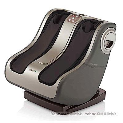 [無卡分期-<b>12</b>期] OSIM 暖足樂 OS-338 美腿機/腳底按摩/溫熱