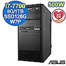 ASUS ESC500 G4 7代 i7 W7P 工作站 自由配