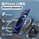 Apple iphone12磁吸車用手機無線充電ms42/導航支架/車載充電器/360旋轉/15W快充/Qi充電盤/汽車充電座 product thumbnail 1